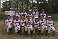 真砂・検見川地区少年野球連盟 春季大会 Cゾーン 優勝!new!
